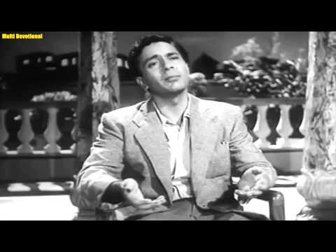 Tu Pyar Ka Sagar Hai...seema (1955) video