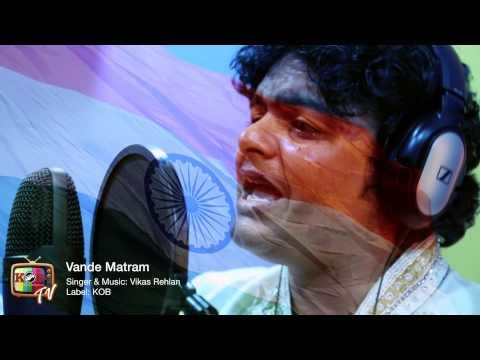 Vande Mataram- New Song 2014