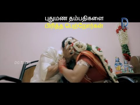 Newly married couple separation Scene | Tamil Movie Kaatchi Pizhai HD