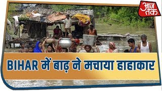 Bihar Floods | Death Toll Rises To 83, Over 48 Lakh Affected
