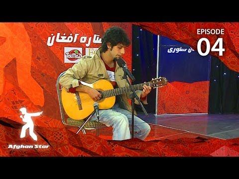 Afghan Star Season 9 - Episode 4 (Herat Auditions)