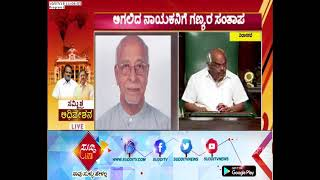 Assembly Session :  Various Political Leaders Condoles For BA Mohideen Death