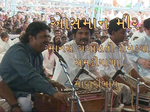 Osman Mir - Manas Gangasati Samdhiyala ramkatha