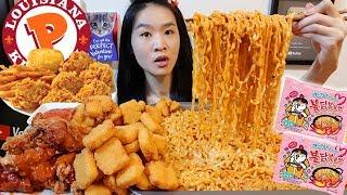 POPEYES CHICKEN & CARBONARA FIRE NOODLES!! Spicy Fried Chicken | Ramen Mukbang w/ Asmr Eating Sounds