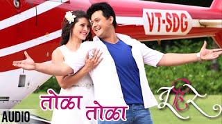Tola Tola   Full Audio Song   Tu Hi Re   Bela Shende   Amit Raj   Sai Tamhankar   Marathi Movie