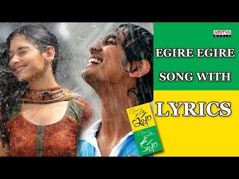 Egire Egire Full Song With Lyrics - Konchem Ishtam Konchem Kashtam...