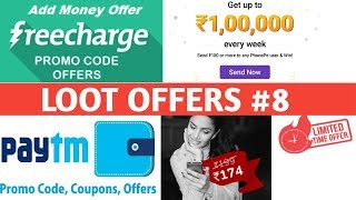 Paytm Rs.30 Latest Offer||Freecharge ₹100 Promocode For All User||Phone Pe New All Offer Today