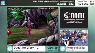 Quest for Glory I-V by Reverend Miller (RPG Limit Break 2016 Part 17)