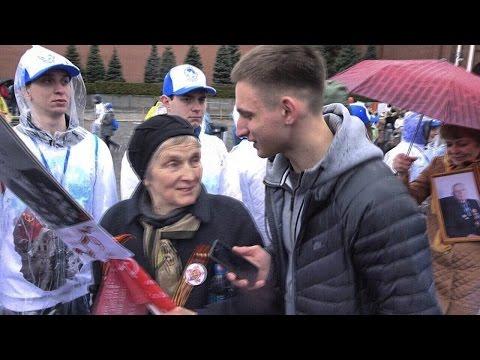 ДАРИМ ПОДАРКИ ВЕТЕРАНАМ / 9 МАЯ / Спасибо Деду За Победу !!!