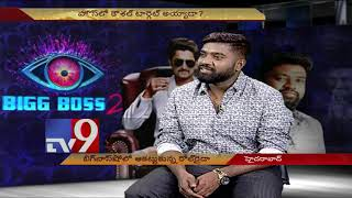 Nani used to correct our mistakes every week - Roll Rida