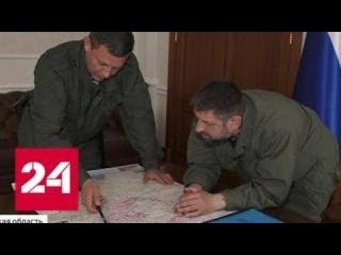Захарченко прокомментировал хотелки украинских генералов - Россия 24