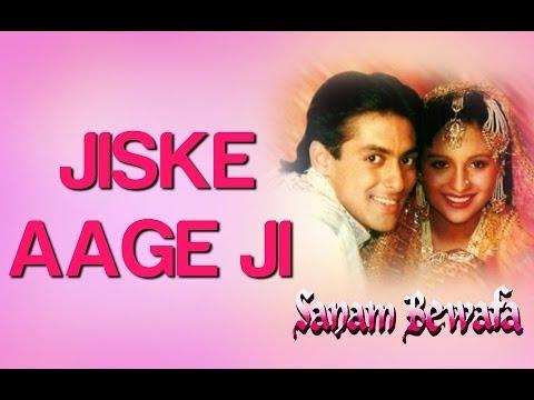 Jiske Aage Ji - Sanam Bewafa | Salman Khan & Kanchan | Lata...