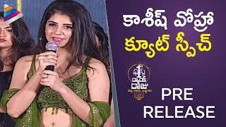 Kashish Vohra Speech | First Rank Raju Movie Pre Release Event | Chetan | Brahmanandam | Posani
