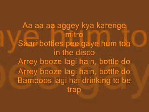 FALTU char baj gaye lyrics