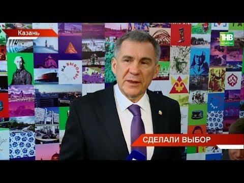 Первые лица Татарстана пришли на избирательные участки вместе со своими родными. Выборы Казань - ТНВ