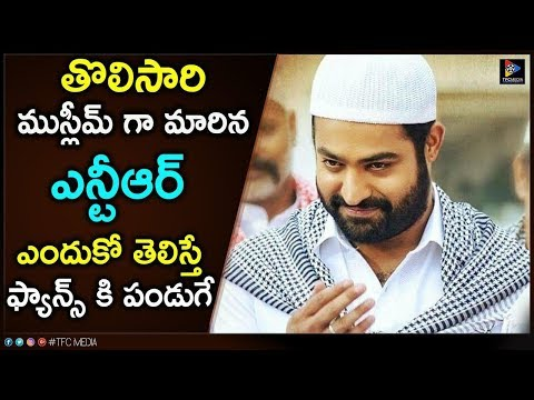 Jr NTR As Muslim In #RRR Movie || SS Rajamouli || Ram Charan || TFC Films & Film News
