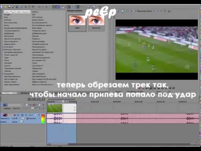Как сделать свой вайн видео - Mobile-health.ru