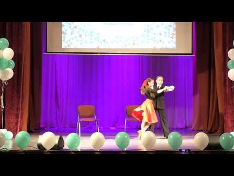 Аргентинское танго. Выступление на концерте, посвященному Дню Медицинского работника
