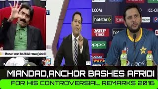 Miandad and Anchor bashing Afridi and Afridi's Response T20 Worldcup 2016