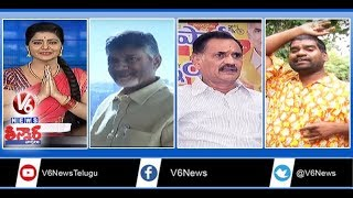 TDP MPs Joins In BJP | Trump Begins Election Campaign | Teenmaar News
