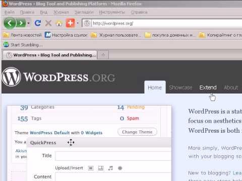 Как сделать блок ссылкой wordpress