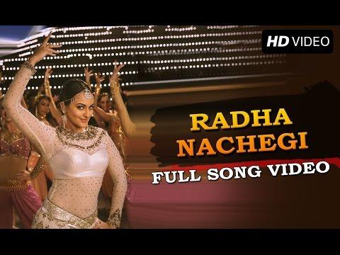 Radha Nachegi Official Full Song Video | Tevar | Sonakshi Sinha, Manoj Bajpayee video
