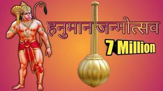 Hanuman jayanti julus sanganer 2014 bhilwara Rajasthan
