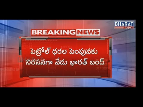 Bharat Bandh | Warangal Latest News |Telangana | Bharat Today