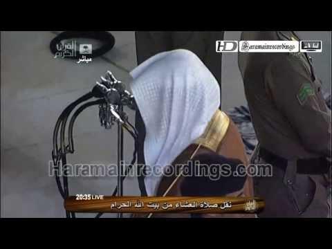 *Иша намаз в МЕККЕ (слезы шейха Халида Гъамди)