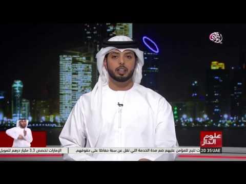 Imagine Science Abu Dhabi - Featured on Abu Dhabi TV (ADTV)