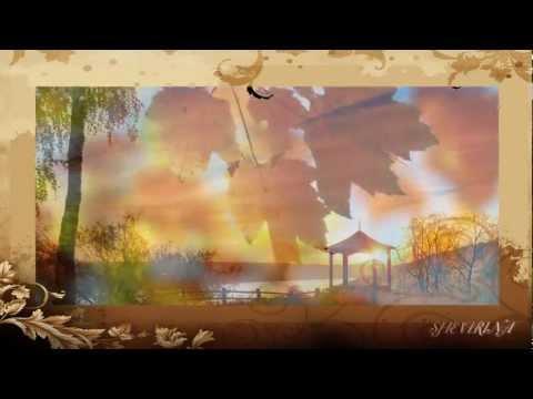 Елена Ваенга - Осень