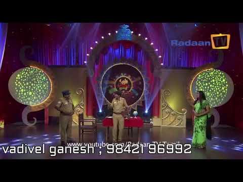 Adi enadi rakkama song karaoke with lyric edit by vadivel ganesh