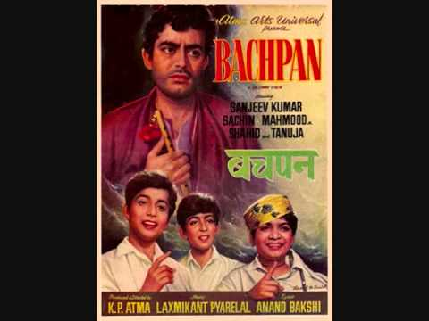 Pagli Mera Naam - Bachpan (1970) - Full Song video