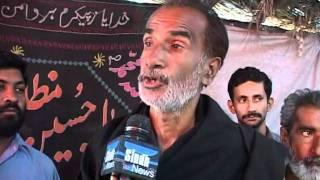 jacobabad Azhar Gul Sarki  mahrum packageZain Sarki