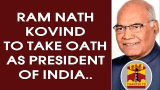 DETAILED REPORT | Ram Nath Kovind to take oath as President Of India Tomorrow