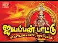 Download SaranamSaranamEndra_Ayyappan Pattu MP3 song and Music Video