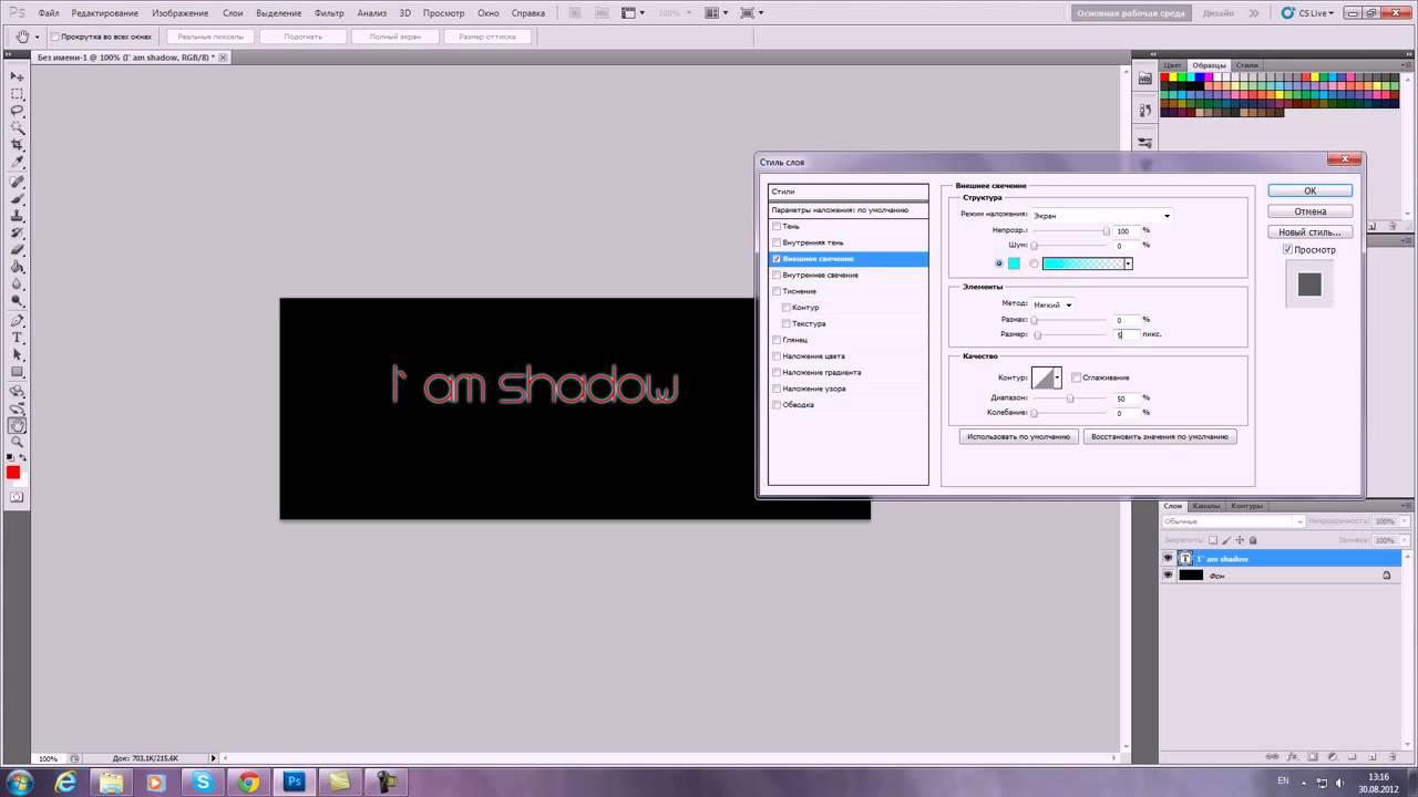 Как в adobe photoshop сделать фон прозрачным