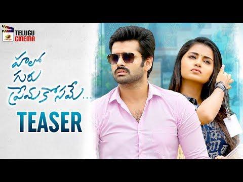 Hello Guru Prema Kosame Movie TEASER | Ram | Anupama Parameswaran | Dil Raju | Mango Telugu Cinema