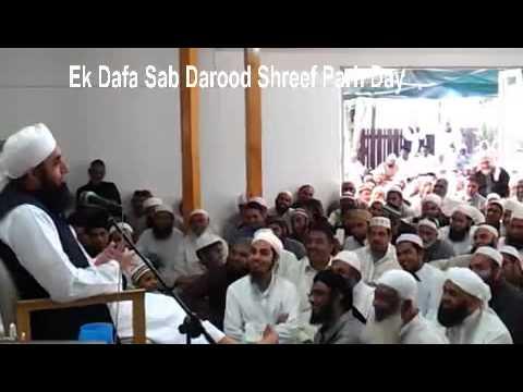 Maulana Tariq Jameel 2013 Best Bayan  Youtube video