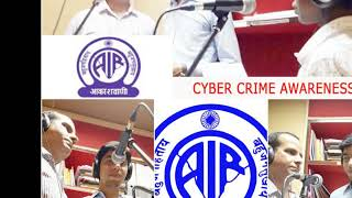 Cyber Crime Awareness program on All India Radio (FM RAINBOW Delhi) by- Ummed Meel (Cyber Expert)