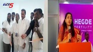 Arekapudi Gandhi Launches New Hegde Fertility Centre Branch in Madinaguda