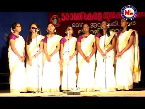 Theyyaare Theyya   They - Malayalam Group Song video
