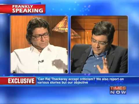 Raj Thackeray on Frankly Speaking with Arnab Goswami (Part 10...