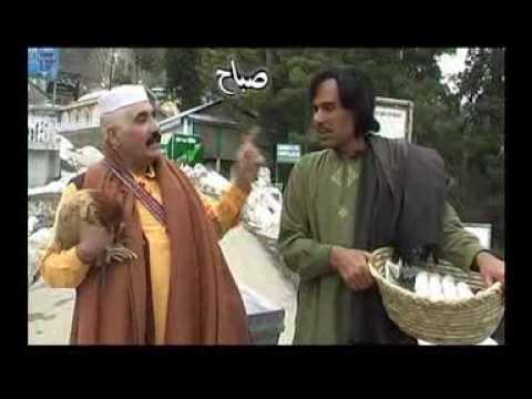 Ganjay banjari pakhto pashto drama part2