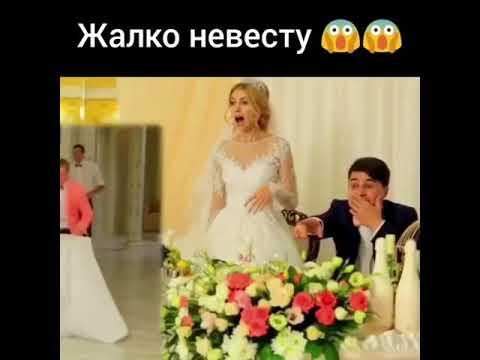 Жесть!!! Жалко невесту (((