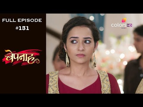 Bepannah - 14th September 2018 - बेपनाह - Full Episode thumbnail