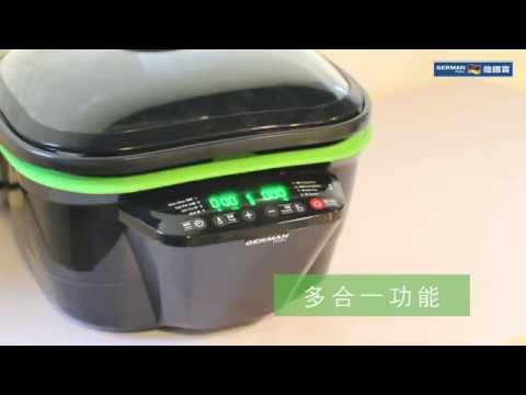 Product Intro: Auto-Power Switch Multifunctional Health Cooker