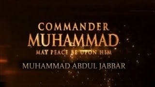 Video: Muhammed Seal Of The Prophets - Muhammed Abdul Jabbar