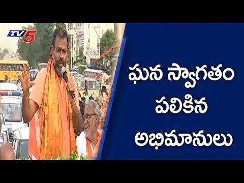 Swami Paripoornananda Returns Back to Hyderabad after Expulsion | TV5