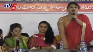 Women Groups and Cinema Artists Press Meet On Casting Couch in Tollywood